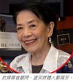 綠咬婦聯會追黨產? 鄭佩芬:蔡總統與辜家有淵源應能倖免 - 台灣e新聞
