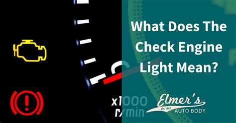 what does the check engine light what does the check engine light elmers auto