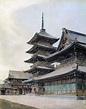 Shitennō-ji (1880s) in 2020 | Japan landscape, Japan photo ...