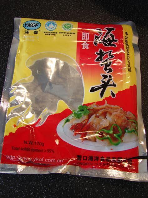 sunflower food galore jellyfish salad