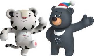 Olympic Crafts Kids