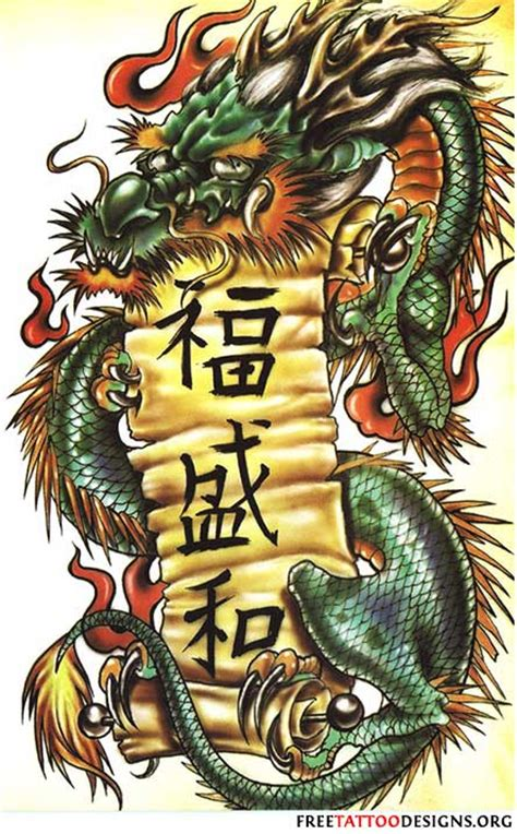 yakuza dragon tattoo design tattoo collection