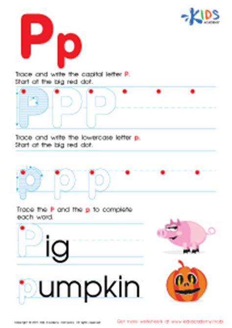 tracing  abc worksheets kids academy