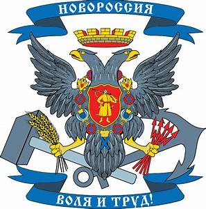 File Coat Of Arms Of Novorussia Svg