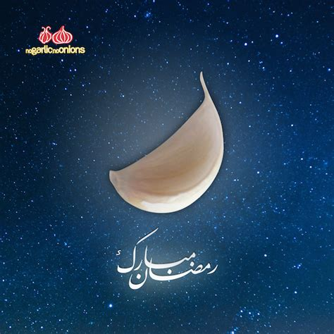 budget cuisine ramadan kareem from nogarlicnoonions nogarlicnoonions restaurant food and travel stories