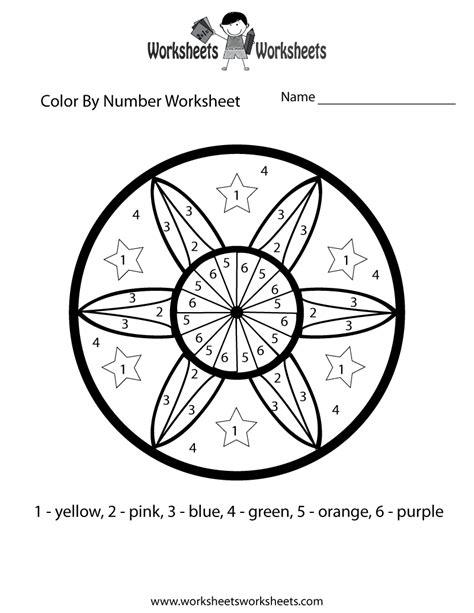 color  number math worksheet  printable