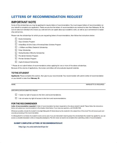 letter  recommendation request  employer excel