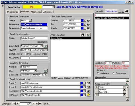 jj software adressverwaltung adressen access