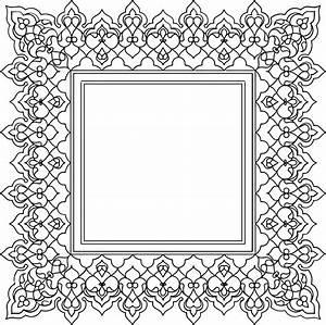 Clipart - Decorative Ornamental Square Frame Border