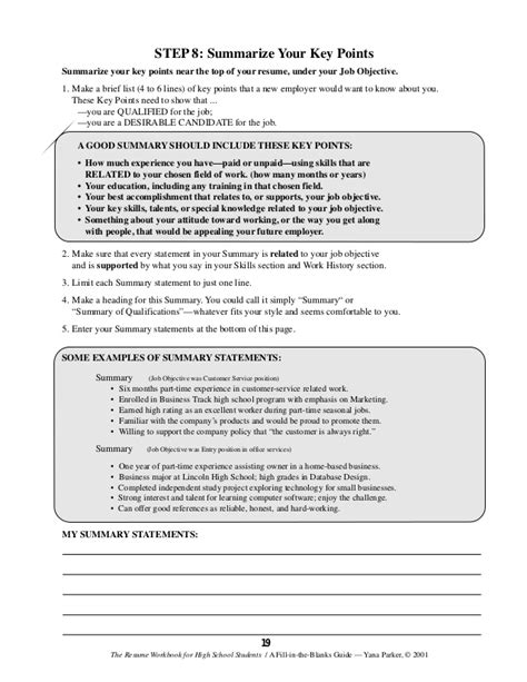 resume key points simple resume template