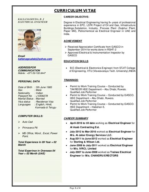 curriculum vitae electrical engineering student 28