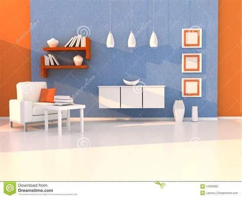 Interior Of The Modern Room, Study Room Stock Photo