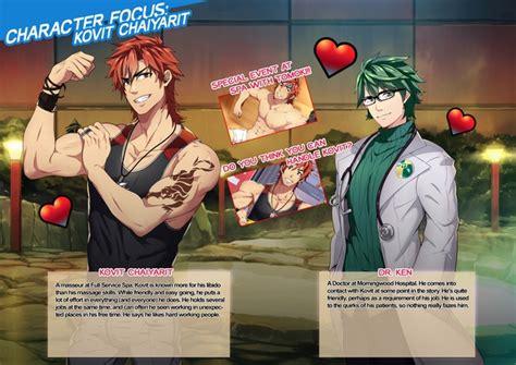 Full Service ☆ Bl Yaoi Gay Game ☆ Dating Sim ☆ Visual Novel By Herculion — Kickstarter