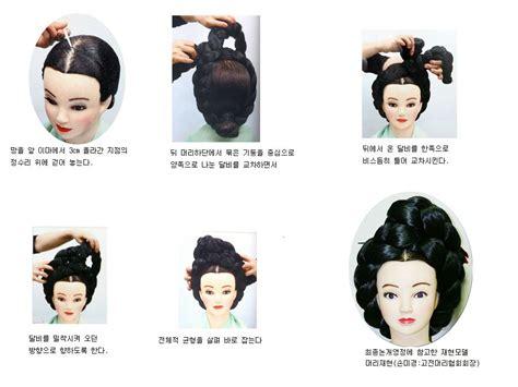 traditional korean hairstyles kumiho inspiration