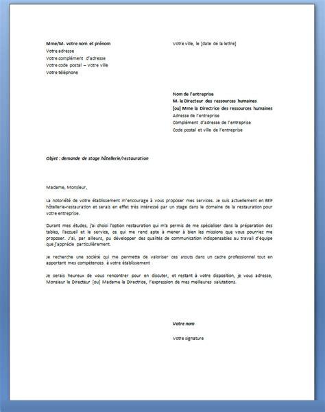 modele lettre de motivation demande de stage secretaire medicale lettre de motivation pour un stage mod 232 le de lettre