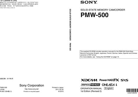 sony pmw  users manual
