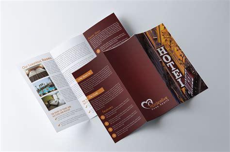 hotel trifold brochure brochure templates  creative market