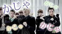 【メンバー紹介】Super Junior【Mr.Simple】 - YouTube