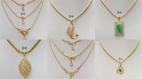 Baby Chain Necklace Elitflat
