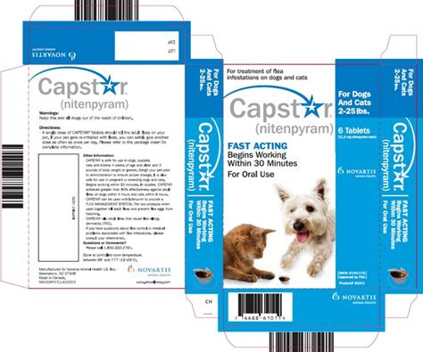 capstar fda prescribing information side effects