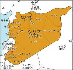 シリア:シリア料理|e-food.jp