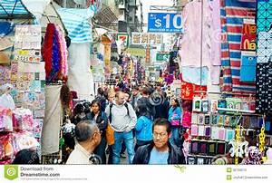 Mong Kok Market Editorial Stock Photo - Image: 32759273