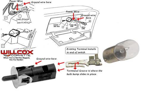 service manual   replace stoplight switch
