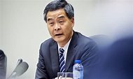 Insufficient evidence to convict ex-Hong Kong leader CY ...