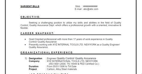fresh jobs   resume samples  jobs resume format