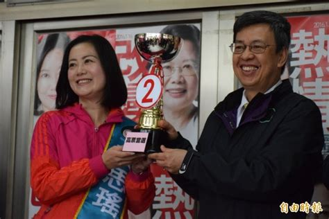 Manage your video collection and share your thoughts. 一級戰區激戰 大仁哥6度輔選吳思瑤 - 政治 - 自由時報電子報