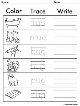 prep short  cvc word worksheets short  word work