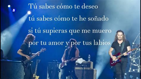 Oye Mi Amor (letra)