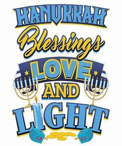 hanukkah prayer hanukkah hebrew al hanisim prayer