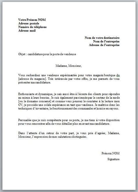 lettre de motivation bureau de tabac conseils modèle de lettre de motivation vendeuse