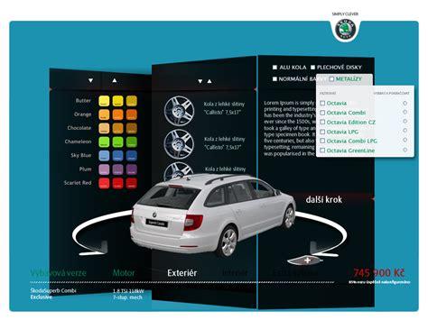 PMACH.COM   Škoda 3D Car configurator - idea