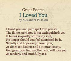alexander pushkin poetry pinterest alexander pushkin