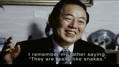 susumu kajiyama