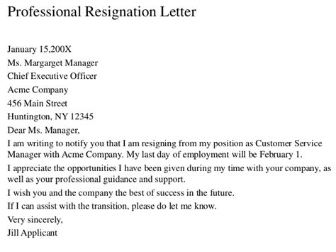 professional resignation letter sle with notice period unique professional resignation letter sle with notice 32477