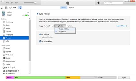 i cant delete photos from my iphone how to delete synced photos from itunes to iphone 6s