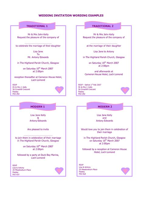 how to stuff wedding invitations guide to wedding invitations messages weddings wedding invitation wording exles and wedding