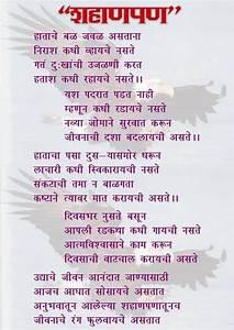 Omjayganesh   U092e U0930 U093e U0920 U0940  U0915 U0935 U093f U0924 U093e