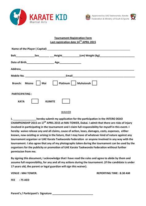 Tournament Application Form Template by Tournament Registration Form Karate Kid