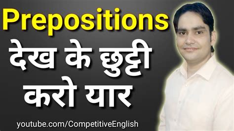 Prepositions  Fixed Prepositions Tips And Tricks  English Grammar  Competitive Exams Vikash
