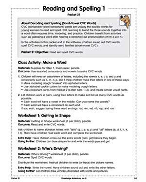 teacher lesson plan template reading and spelling 1 free reading lesson plans on cvc