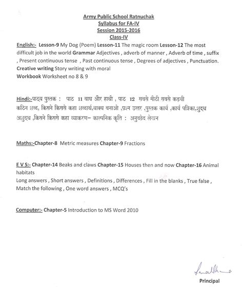 free maths worksheets for class 3 cbse board cbse class 4 maths syllabus class 4 cbse maths