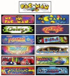 ms pac man pac man aand galaga video arcade machines for