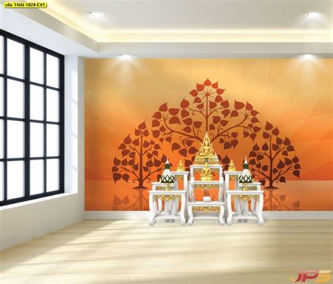 วอลเปเปอร์ ลายไทยต้นโพธิ์ พื้นหลังสีส้ม