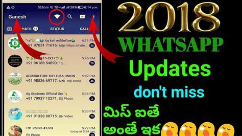 whatsapp new updates for 2018 gb whatsapp features technical updates ganesh poshala