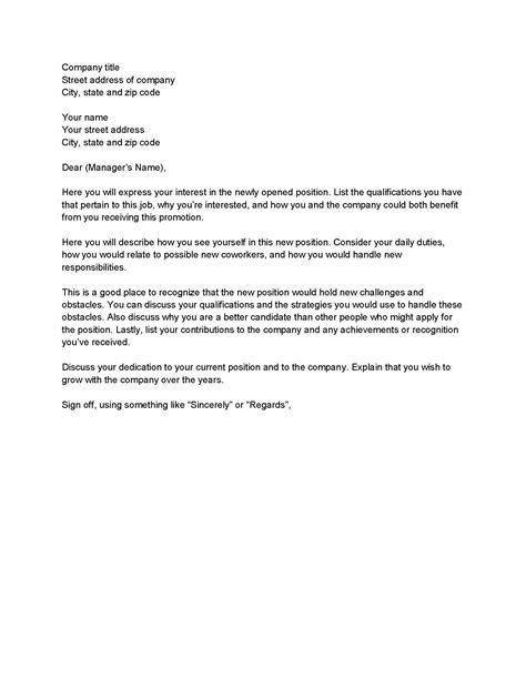 letter  interest template  commercewordpress