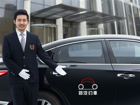 Chauffeur Limousine by Shouqi Limousine Chauffeur Raises 88m In New